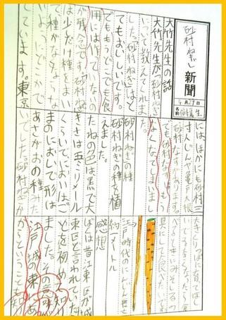 4shinbun2.jpg