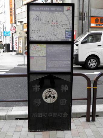 5chizu (2).jpg