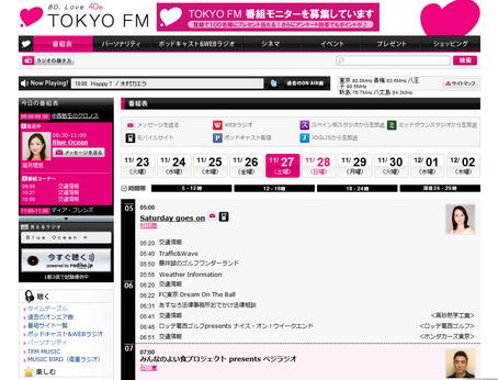 TOKYOFM.png