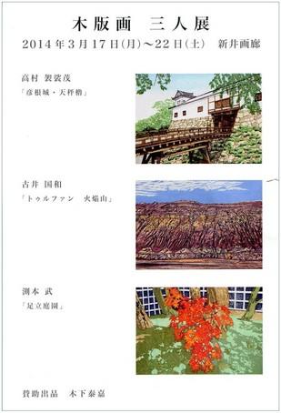 1-1ャ.JPG