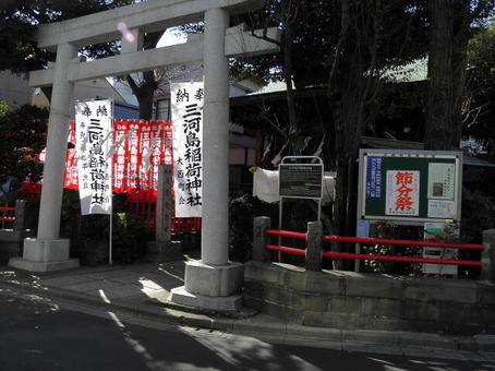 1-1峡田 (2).jpg