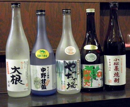 1-1日本酒 (3).jpg