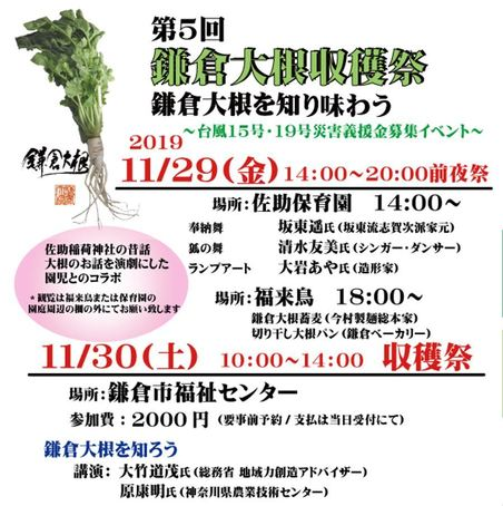 1-1kamakura.JPG