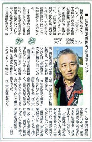 1南日本新聞.jpg