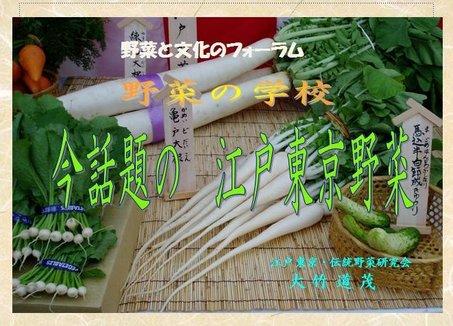 1pp江戸.jpg