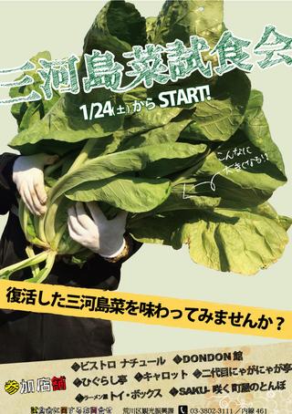 1sisyoku-omote (4).jpg