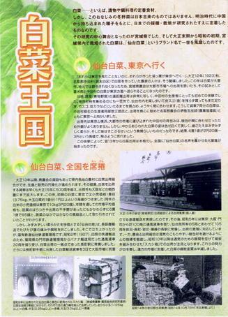 2-0chirashi02.jpg