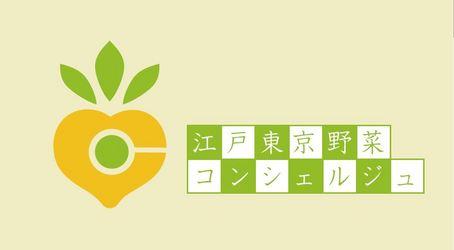 2-1キャプチャ4.JPG