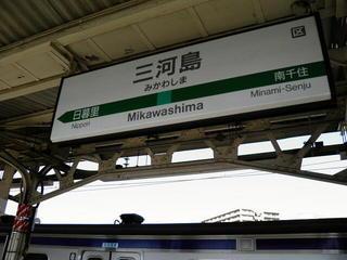 2-1峡田 (4).jpg
