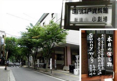 2-1fukagaw1.jpg