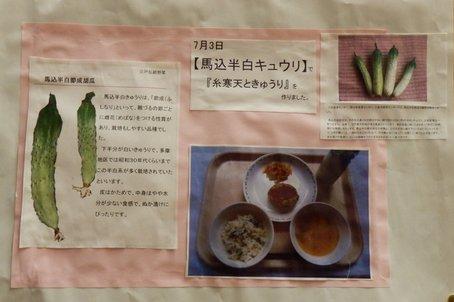 2-1hanjiro.jpg