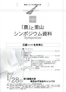 2-1img738.jpg