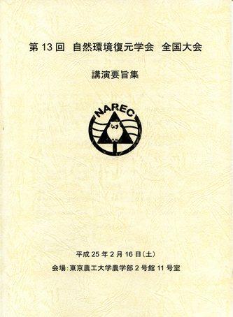 2-1img824.jpg