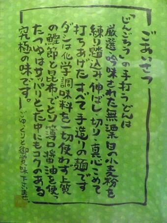 2-1jingorho (7).jpg