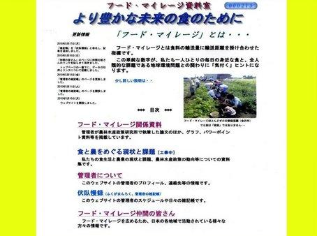 2中田.jpg