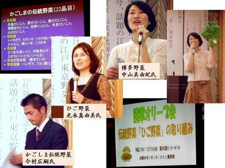 3-0jirei.jpg