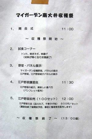 3-1011.jpg