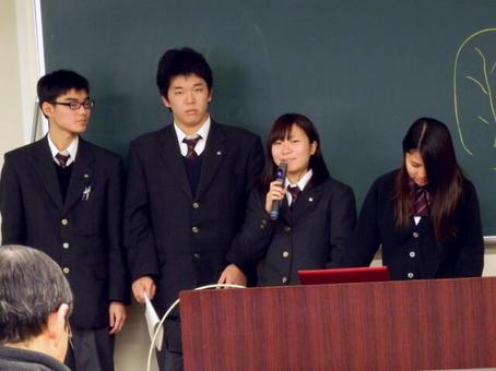 都立園芸高等学校制服画像