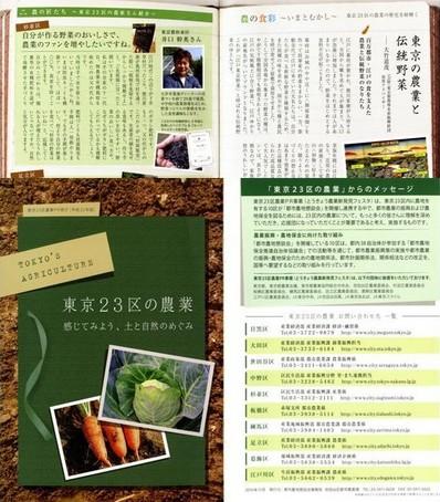 3-1shiryo1.jpg