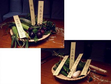 3江戸野菜.jpg