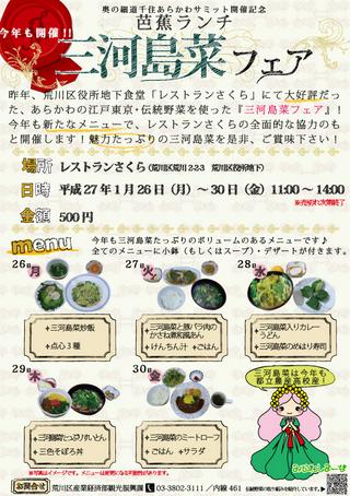 3sisyoku-omote (3).jpg