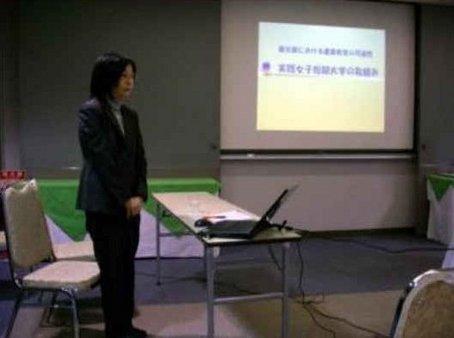4-0茗渓会勉強会.jpg