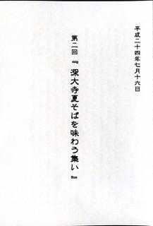 4-1img243.jpg