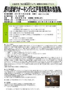 4-1tour_page001.jpg