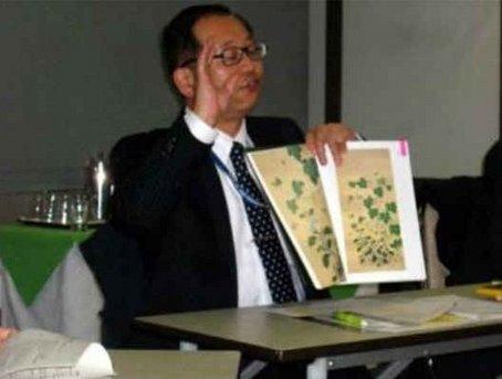 5-0茗渓会勉強会写真 .jpg