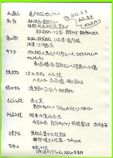 5-1oshinag1.jpg