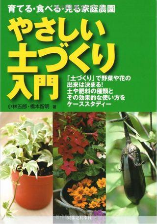 5-2橋本.JPG