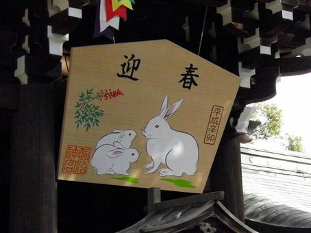 5明治神宮 (2).jpg