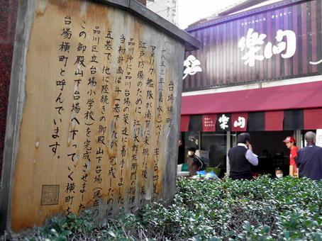 6shinzgawa (2).jpg