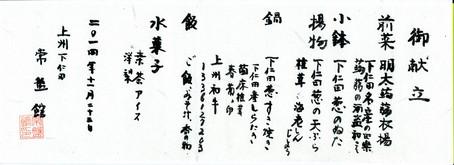9-0.jpg