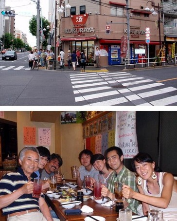 9小倉酒店.jpg