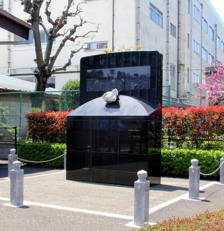 キャベツの碑 (2).jpg