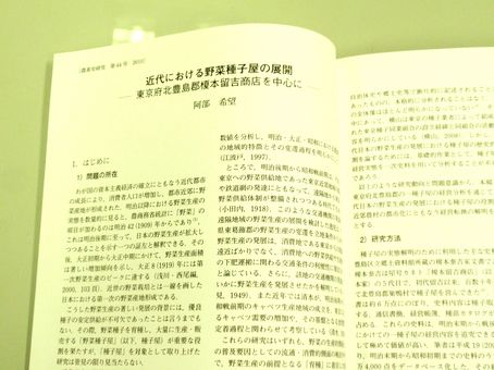 阿部 - コピー.JPG