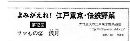 都政新聞.jpg