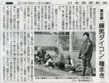 キff4-0ャ.JPG