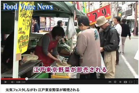 品川大塚.JPG