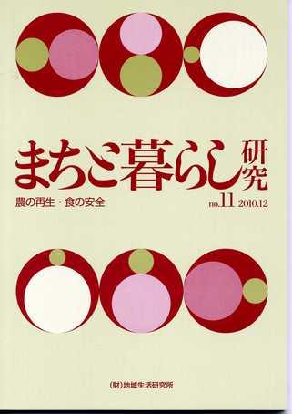 早稲田216.jpg