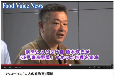 豊田チャ74.JPG