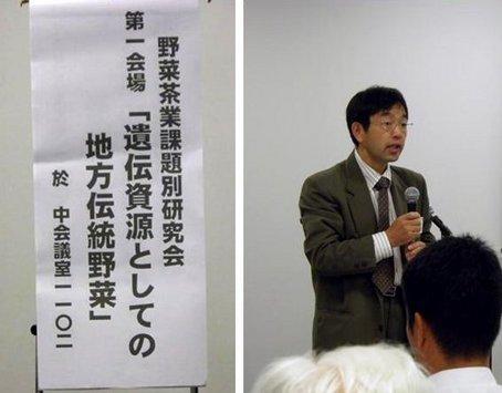 a-1yoku2.jpg