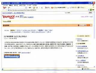 a7.7.5.江戸野菜0 (34).jpg