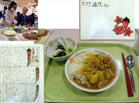 c-1oishii.jpg