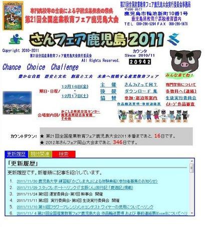 goshima.jpg