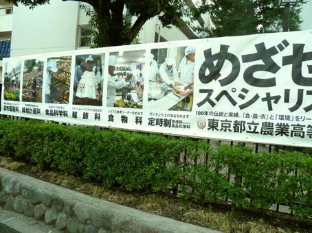 nougyoukou (6).jpg