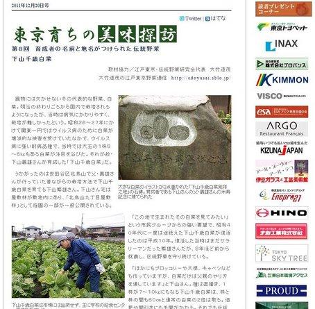 shimomura1.jpg