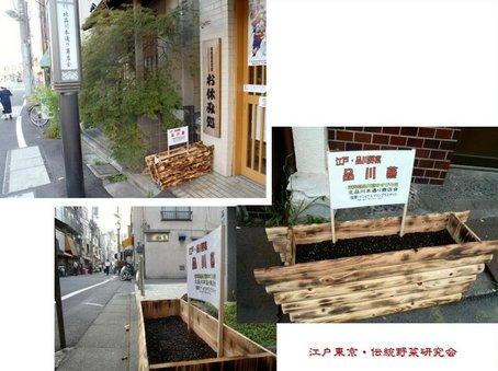 shinagawa6.jpg
