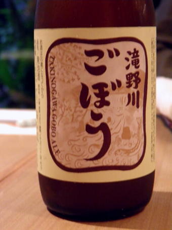 souseki (2).jpg